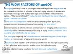 the wow factors of ageloc