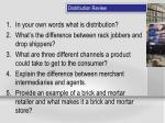 distribution review