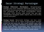 dasar strategi persaingan1
