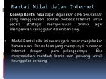 rantai nilai dalam internet1