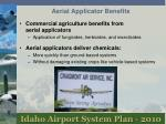 aerial applicator benefits