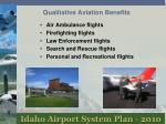 qualitative aviation benefits