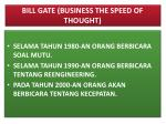 bill gate business the speed of thought