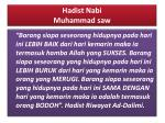 hadist nabi muhammad saw