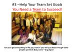 3 help your team set goals you need a team to succeed