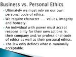 business vs personal ethics
