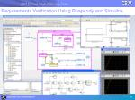 requirements verification using rhapsody and simulink