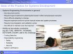state of the practice for systems development