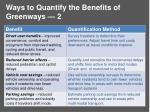 ways to quantify the benefits of greenways 2