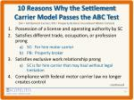 10 reasons why the settlement carrier model passes the abc test