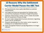 10 reasons why the settlement carrier model passes the abc test1