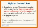right to control test