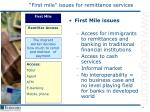 first mile issues for remittance services