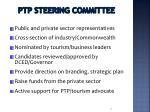 ptp steering committee
