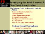 identifying the adult learner non traditional student
