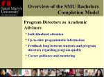 overview of the smu bachelors completion model5