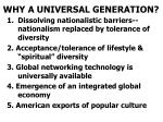 why a universal generation