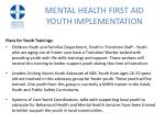 mental health first aid youth implementation