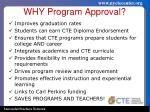 why program approval