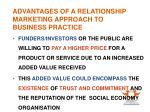 advantages of a relationship marketing approach to business practice