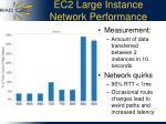 ec2 large instance network performance