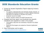 ieee standards education grants