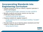 incorporating standards into engineering curriculum