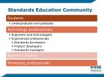 standards education community