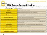 2010 femto forum priorities