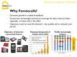 why femtocells