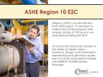 ashe region 10 e2c