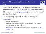 3 year arc funded regional development study