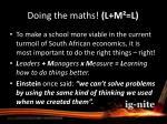 doing the maths l m l