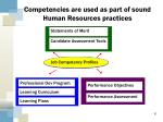 competencies are used as part of sound human resources practices