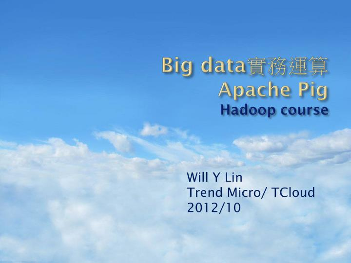 big data apache pig hadoop course n.