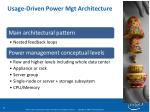 usage driven power mgt architecture