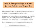 step 5 reorganizing customer service policies and principles