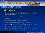 migration west