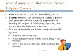 role of people in information system 1 system owners