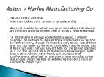 aston v harlee manufacturing co