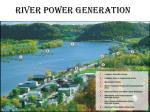 river power generation
