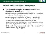 federal trade commission developments