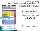 healthy food @ work selecting pre packaged food snacks beverages1