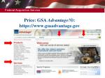 price gsa advantage https www gsaadvantage gov