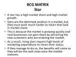 bcg matrix star