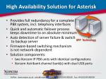 high availability solution for asterisk