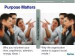 purpose matters1