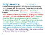 daily journal 4 17 january 2013