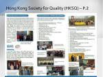 hong kong society for quality hksq p 2