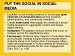 put the social in social media